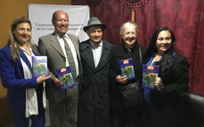 Presentación del libro «Sadalsuud: El camino hacia el mar» del escritor David Gamboa Fajardo